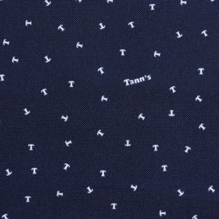 Tann's Iconic Trousse Bleu/Rouge zoom