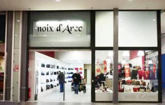 Noix d'Arec Montauban - Leclerc Aussonne